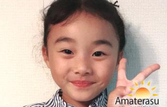 子供モデル(小学生)C10012 AKARI