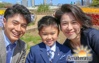 家族モデル F10008 Nomura Family