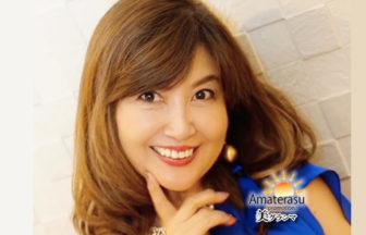 美グランマ G10009 jinjun (上野潤子)
